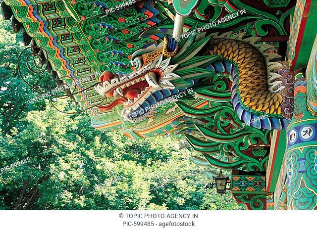 Naksansa Temple,Naksan Provincial Park,Gangwon,Korea