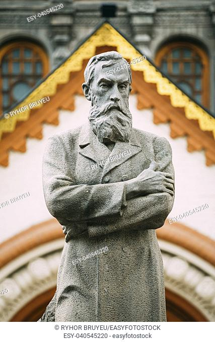 Moscow, Russia - May 24, 2015: Tretyakov monument near State Tretyakov Gallery is an art gallery in Moscow, Russia, the foremost depository of Russian fine art...