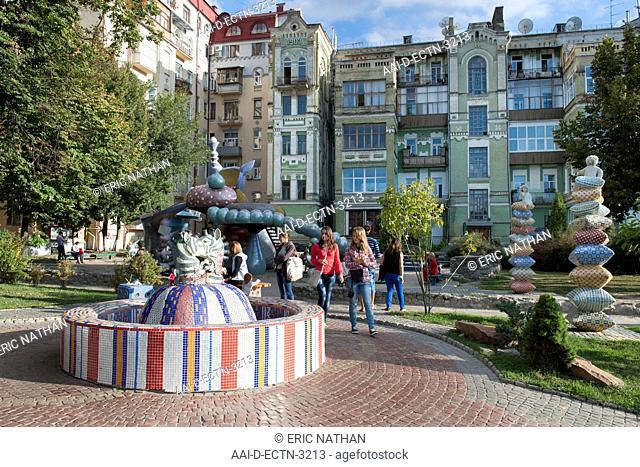 Childrens landscape park on Landscape Alley in Kiev, the capital of Ukraine