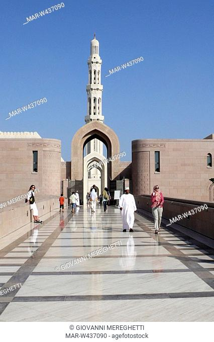 muscat, moschea qaboos bin said, oman, asia