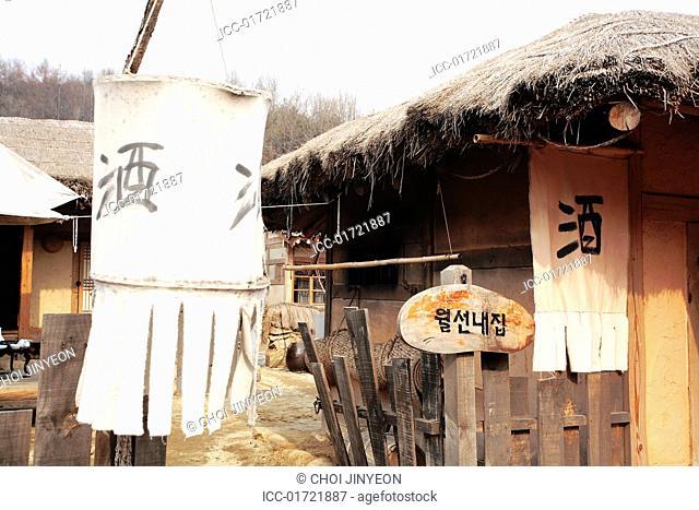 Korean traditional public house