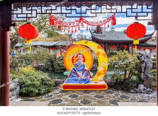 Chinese lantern festival (yuánxi?o jié) in Dr. Sun Yat-Sen Classical Chinese Garden, Vancouver, British Columbia, Canada