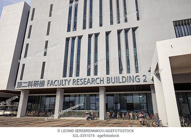 Faculty Research Building. Southern University of Science and Technology (SUSTech), Shenzhen, Guangdong Province, China
