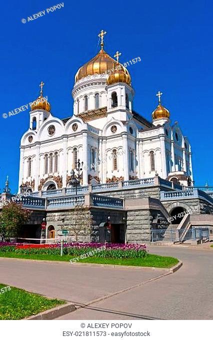 Christ Saviour Cathedral