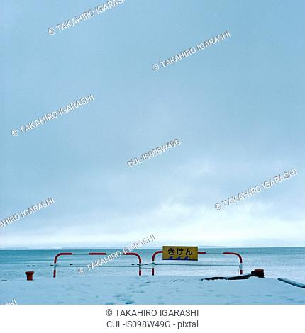 Inawashiroko Lake, Fukushima, Japan