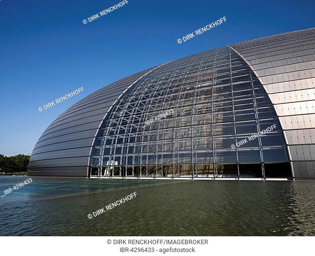 National Grand Theatre, architect Paul Andreu, Beijing, China