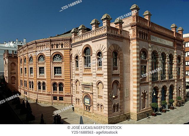 Great Theater Falla, Cadiz, Spain