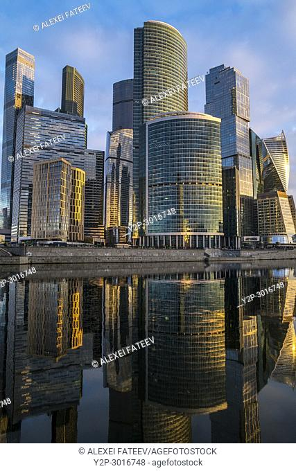 City business centre in Moscow, Russia