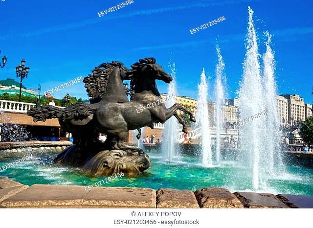Iron horses fountain