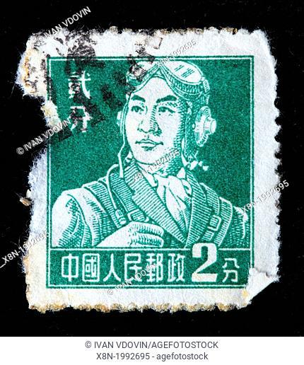 Airman, postage stamp, China, 1955