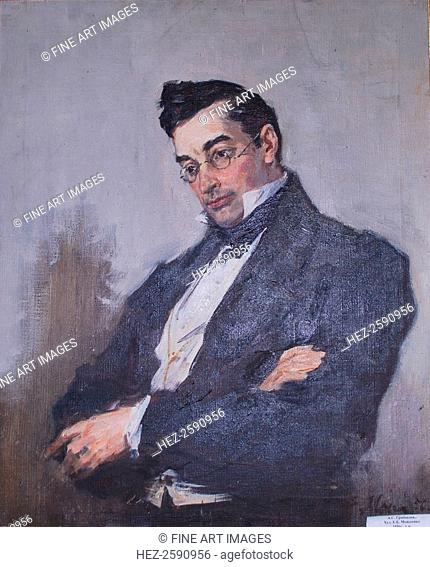 Portrait of the playwright Alexander S. Griboyedov (1795-1829), 1956. Found in the collection of the State Museum A. S. Griboyedov Khmelita Estate