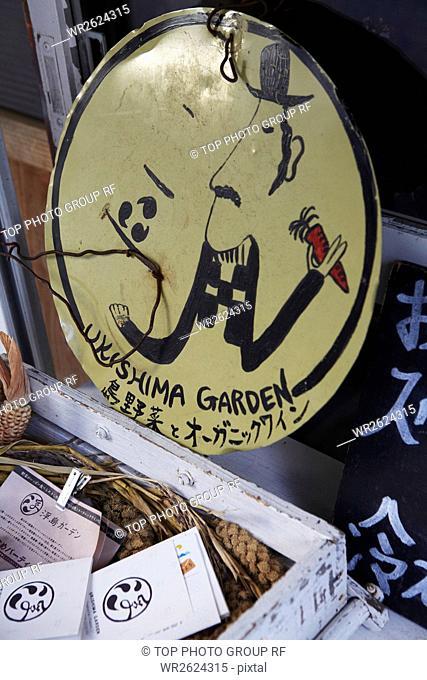 Island Garden;Japan