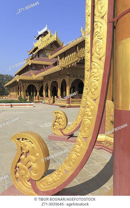 Myanmar, Burma, Bagan, King Anawrahta's Golden Palace, reconstruction,