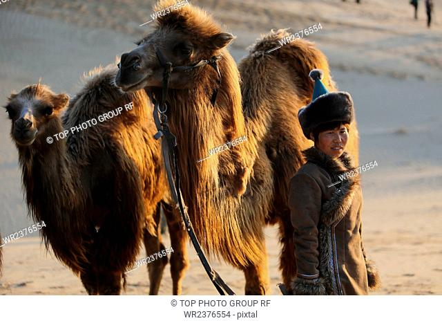 Desert Naiman Banner Tongliao City Inner Mongolia Autonomous Region China