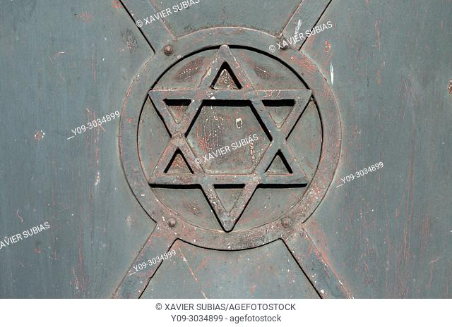 Star of David, Tempel Synagogue, Kazimierz district, Krakow, Poland