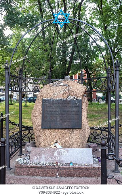 Monument to the Remembrance of Krakow Jews murdered by the Nazis, Old Jewish Cemetery, Krakow, Poland