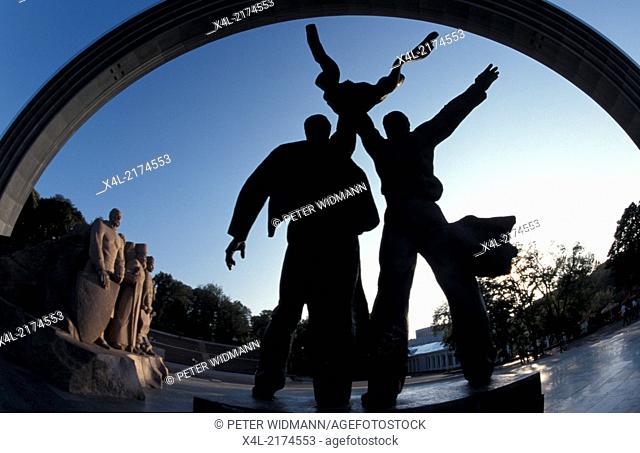 Kiev, arch of Raduga monument, Ukraine, Raduga Monument