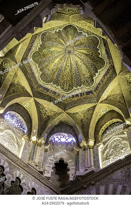 Spain, Andalucia, Cordoba City, Cordoba Mosque, (W. H. ), Copola at the MIhrab