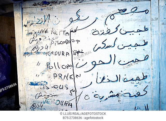 Restaurant sign, written in Spanish and Arab. Chaouen, Morocco