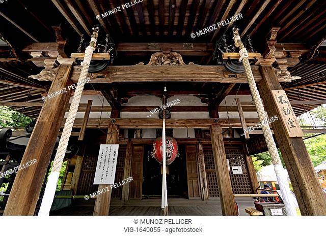 JAPAN, KYOTO, 17.07.2008, Little Sanctuary. Kinkaku-ji complex (which means -Golden Pavilion Temple-) is the popular name of Rokuon-ji Temple