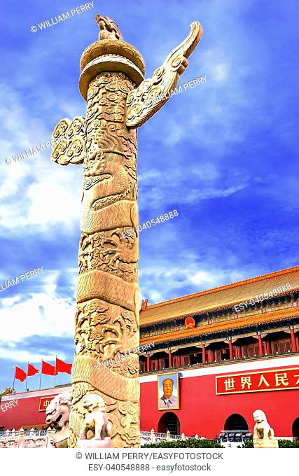 Huabiao Ceremonial Column Tiananmen Gate Gugong Forbidden City Palace Wall Beijing China. Chinese characters Say People of the World Emperor's Palace Built in...