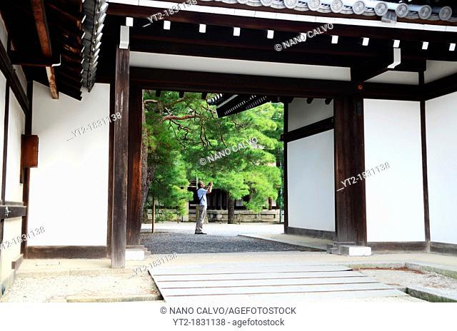 Kyoto Imperial Palace, Kyōto-gosho