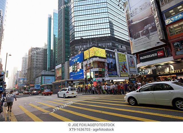 pedestrian crossing at junction of argyle street and sai yeung choi st mong kok hong kong hksar china asia