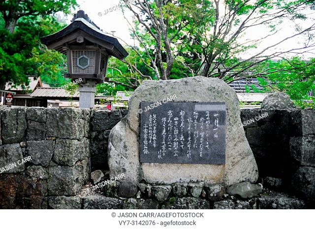 Izumo Taisha Shrine in Shimane, Japan. To pray, Japanese people usually clap their hands 2 times, but for this shrine with the different rule