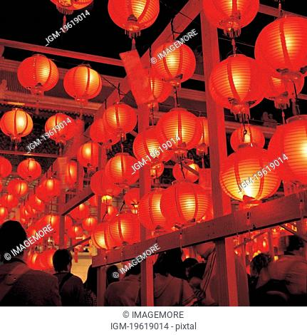 Lantern festival square Stock Photos and Images | age fotostock
