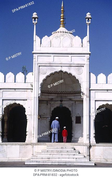 moti masjid dargah , bhopal, madhya pradesh , india
