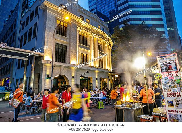 Lau Pa Sat. Old Market. Food Centre. Central Business District. City Skyline. Singapore. Asia