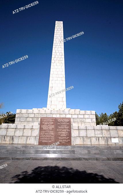 WAR MEMORIAL; SAPUN HEIGHTS, SAPUN HILL, NEAR SEVASTOPOL, CRIMEA, UKRAINE; 20/03/2008