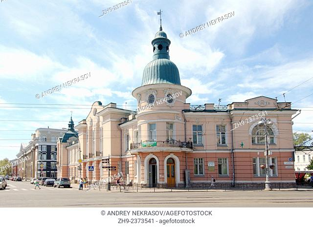 Former Russian-Asian Bank, now clinics. The historic city center. Irkutsk, Siberia, Russian Federation