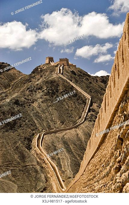 The westernmost part of the Great Wall of China  Jiayuguan, Gansu, China