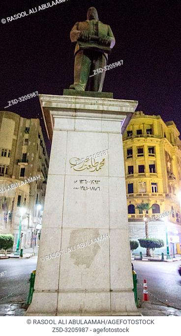 Cairo, Egypt – November 5, 2018: photo for Statue Talaat Harb, who was Founder of the modern Egyptian economy, its located in most important and famous streets...