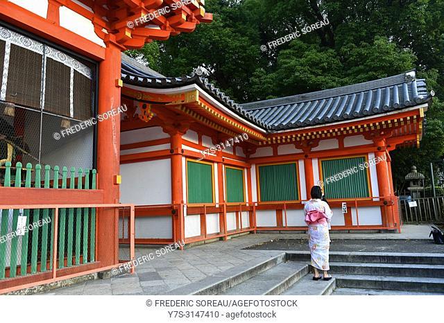 The Yasaka Shrine, a Shinto temple, Gion district, Kyoto, Japan, Asia