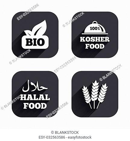 Gluten Free Symbol Free