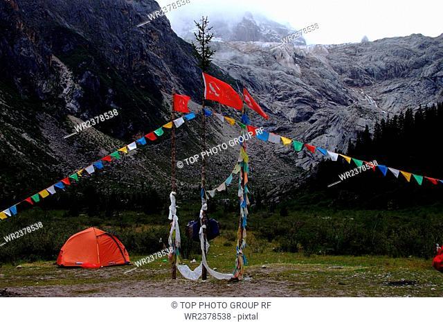 Tibet Plateau queer mountain