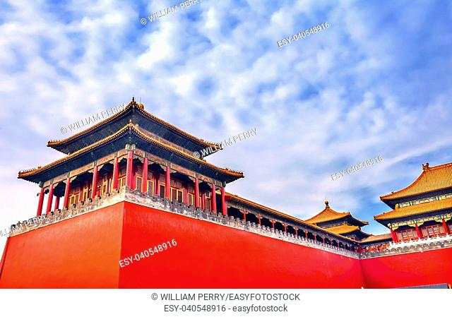 Meridian Side Gate Gugong Forbidden City Palace Wall Beijing China. Emperor's Palace Built in the 1600s in the Ming Dynasty