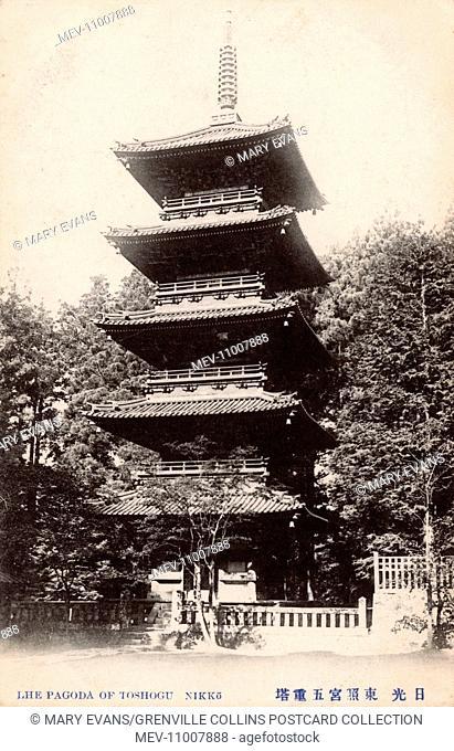 Five-story pagoda at Nikko Tosho-gu, a Shinto shrine located in Nikko, Tochigi Prefecture, Japan, dedicated to Tokugawa Ieyasu