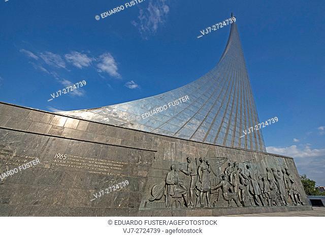 Memorial Museum of Cosmonautics, Moscow
