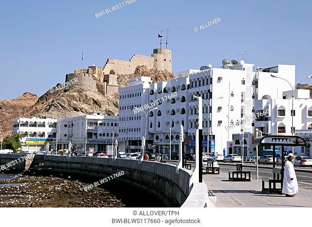 Oman, view of Mutrah