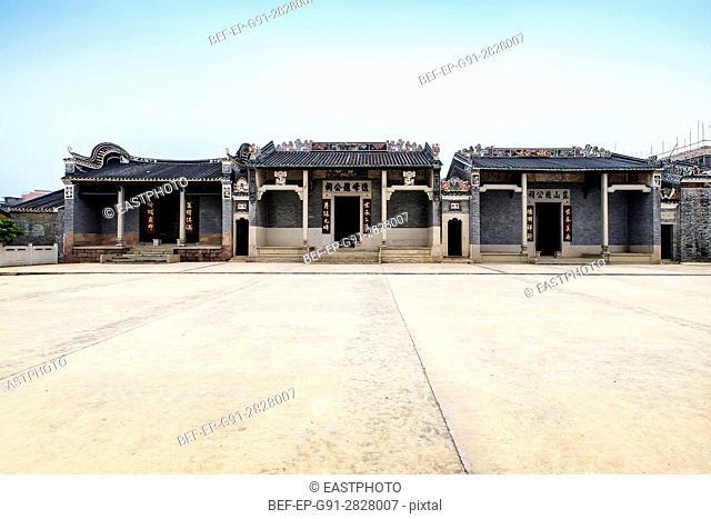 Zhuhai Zhao shrine