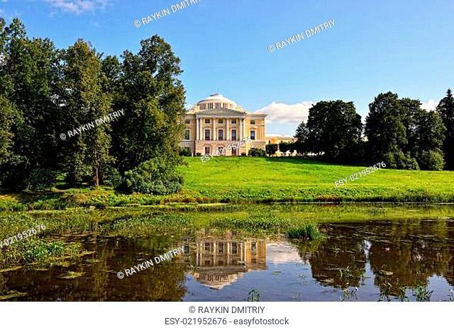 Summer landscape of the Pavlovsk garden and palace