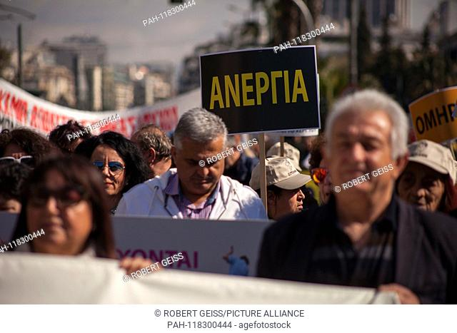 """Employees of Greek public hospitals during protest against planned layoffs and austerity measures. Sign """"""""Unemployment"""""""". 14.03.2019 