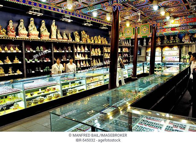 Gift shop, Wannian monastery, Mount Emei near Chengdu, China, Asia