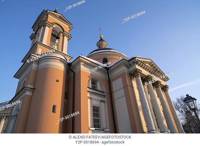 Church of Great Martyr Varvara (Barbara) in Moscow, Russia
