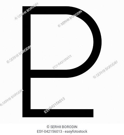 Symbol Pluto icon black color vector illustration flat style simple image