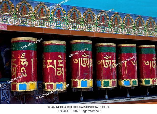prayer wheels Buddhist monastery Dharamshala Himachal pradesh India Asia