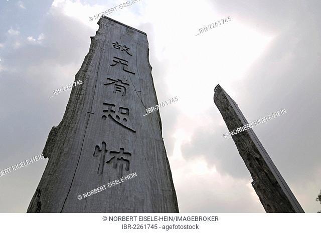 Wisdom Path, Po Lin Monastery, Lantau Island, Hong Kong, China, Asia